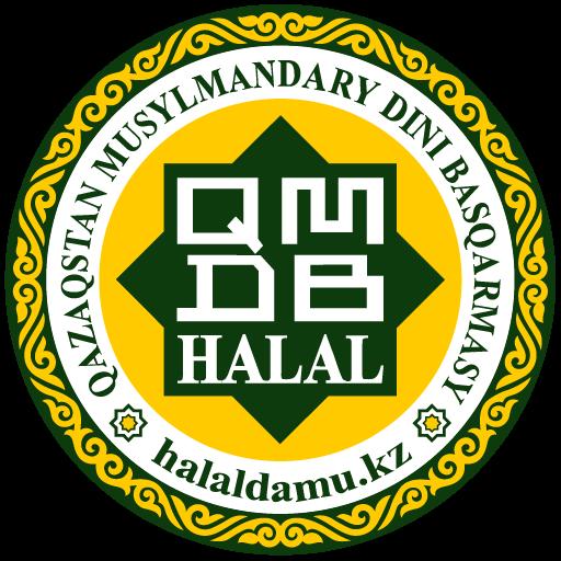 ҚМДБ қарасты «Халал Даму» мекемесінің сертификатын алған Ақтөбе облысындағы мекемелер тізімі