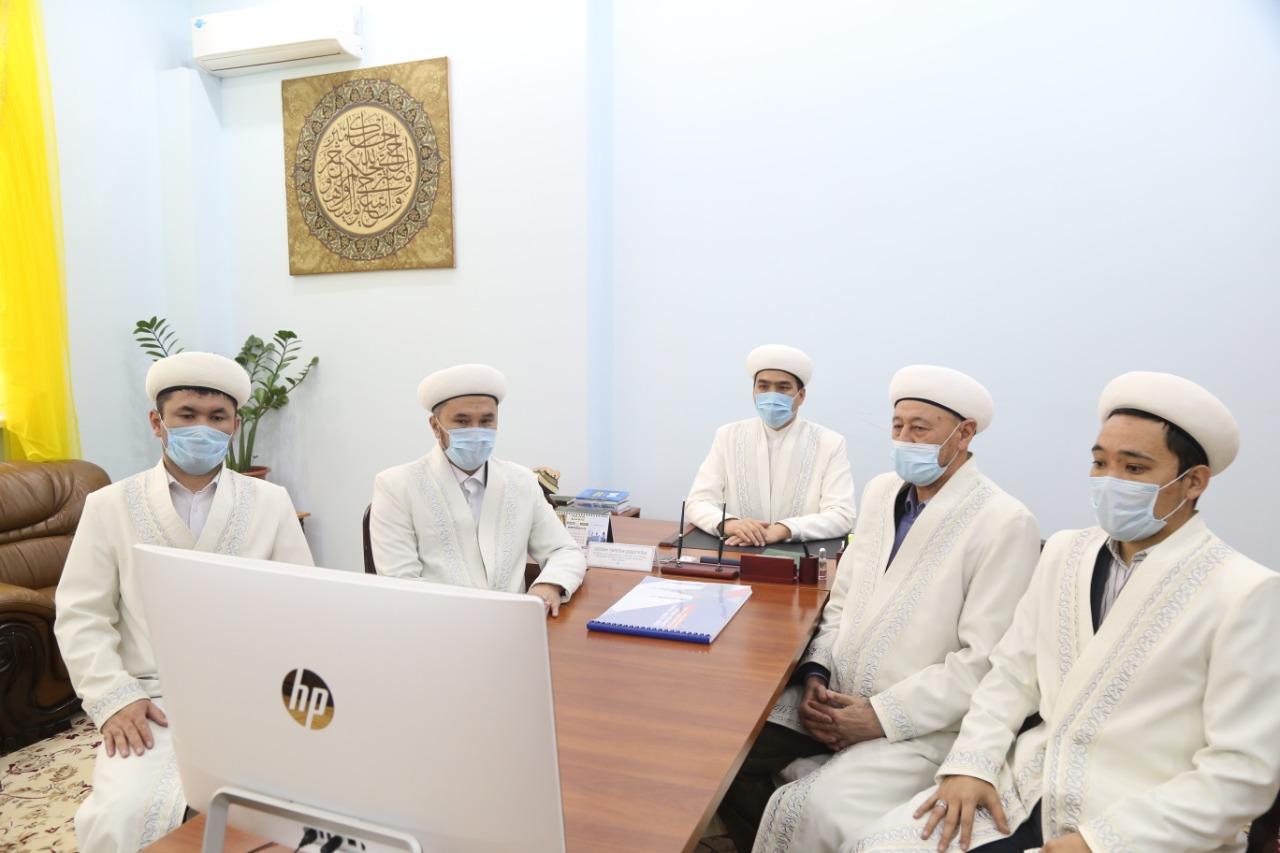 Ақтөбе имамдары халықаралық онлайн конференцияға қатысты
