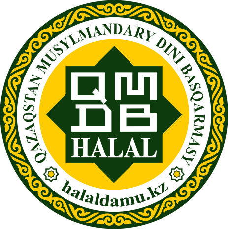 ЗАПАТЕНТОВАН ЛОГОТИП «QMDB HALAL»