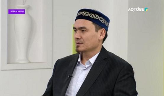 Исламдағы жауапкершілік ұғымы