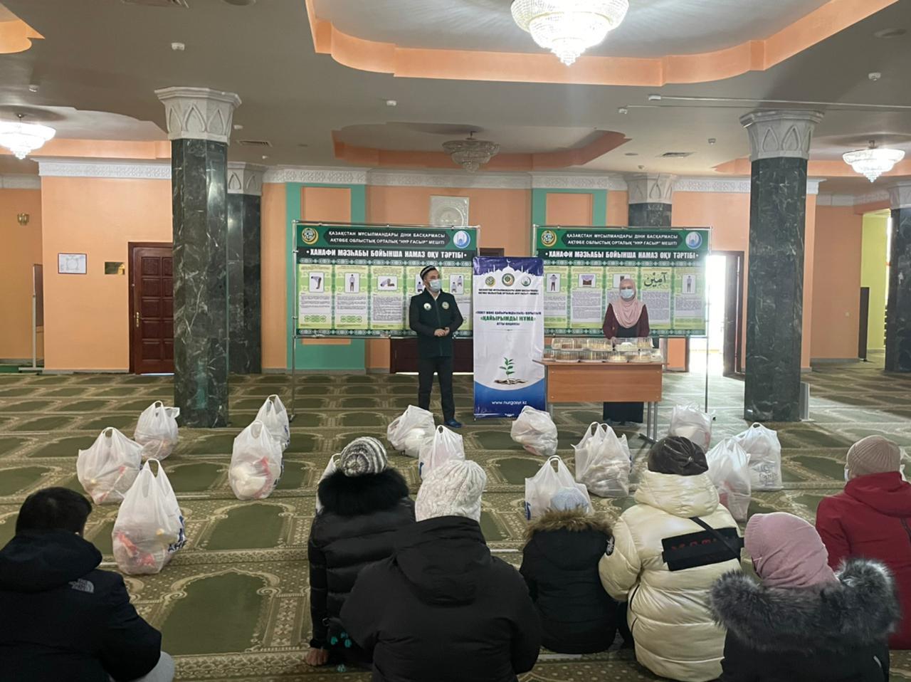 Ақтөбе имамдары 163 отбасыға қайырымдылық жасады