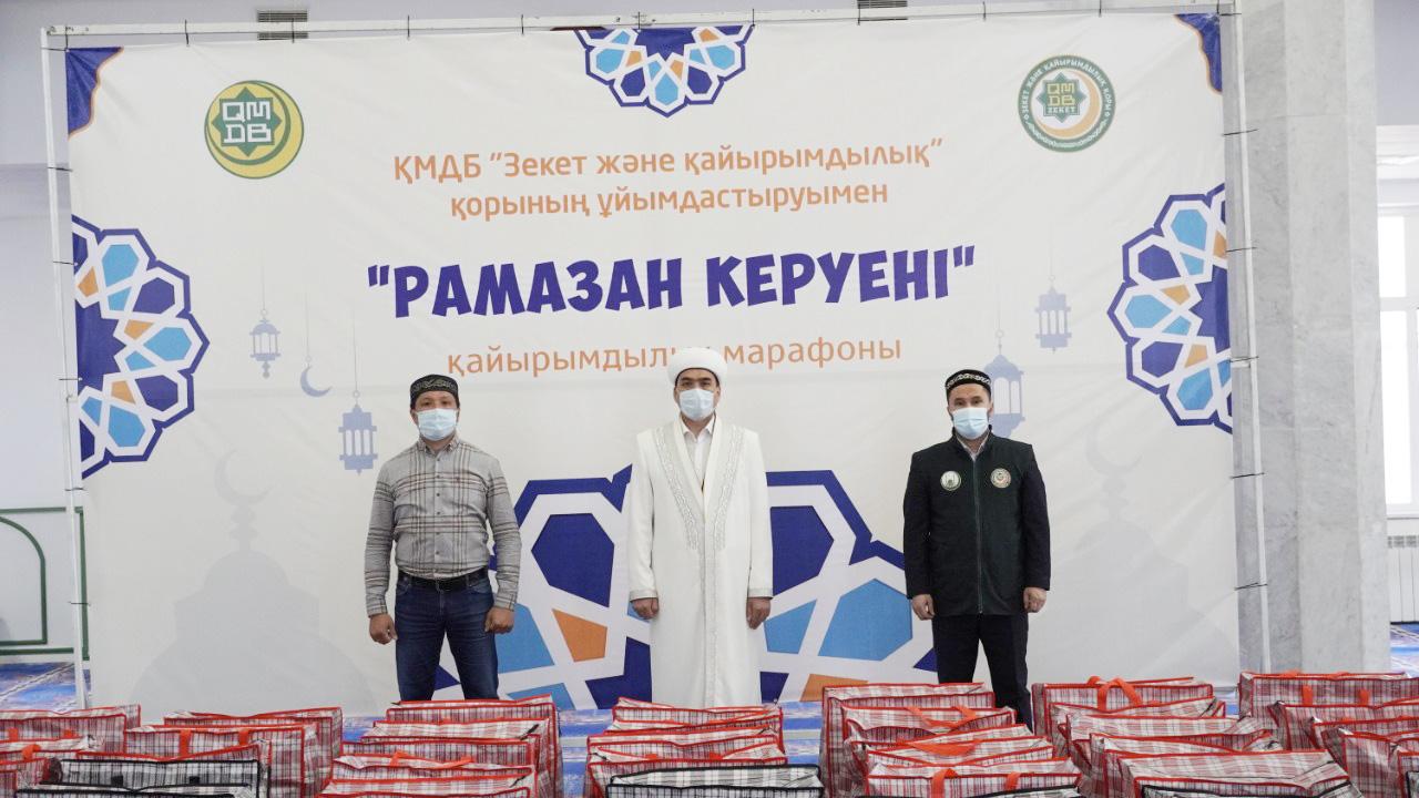 Ақтөбе: Рамазанда 6871 отбасыға 53 тонна азық-түлік таратылды