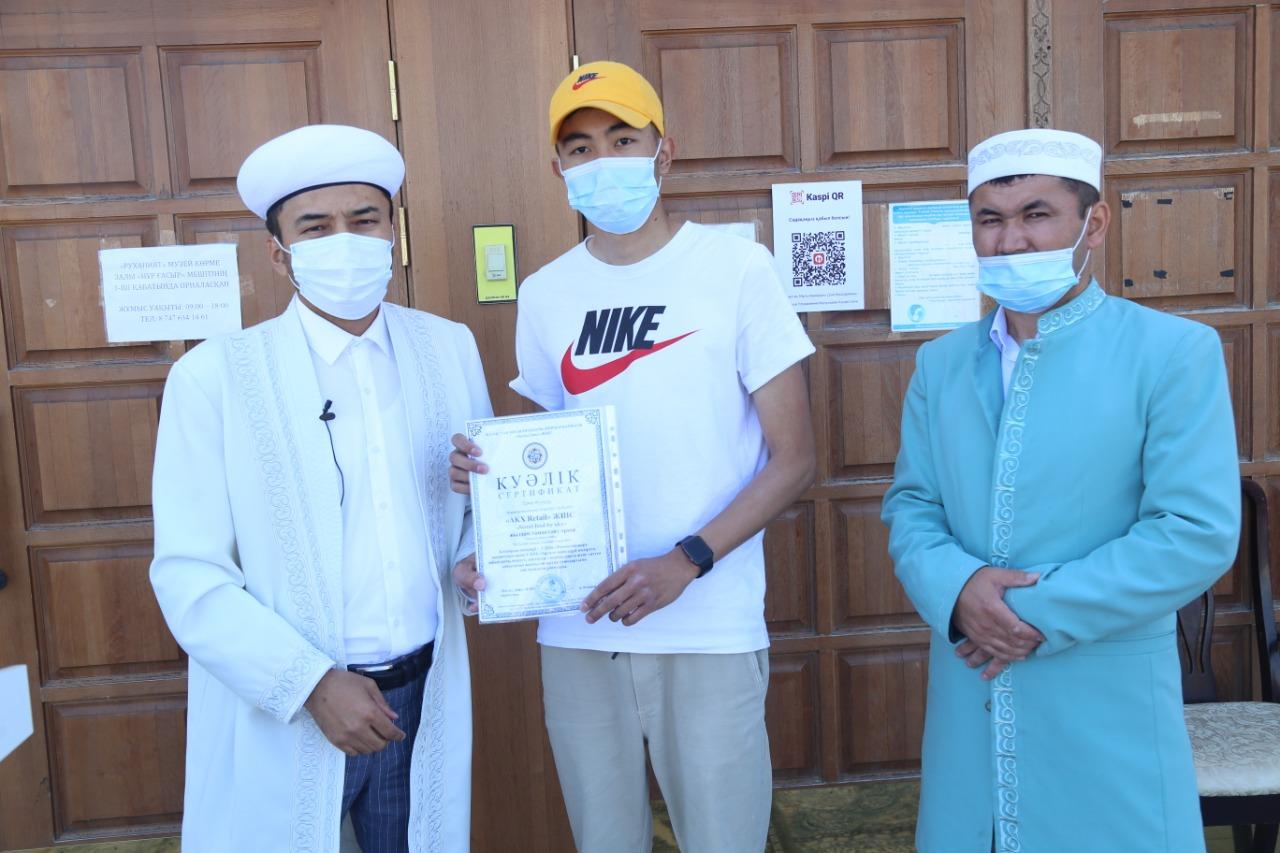 Ақтөбе: Бірнеше кәсіпорынға «Халал» сертификаты табысталды