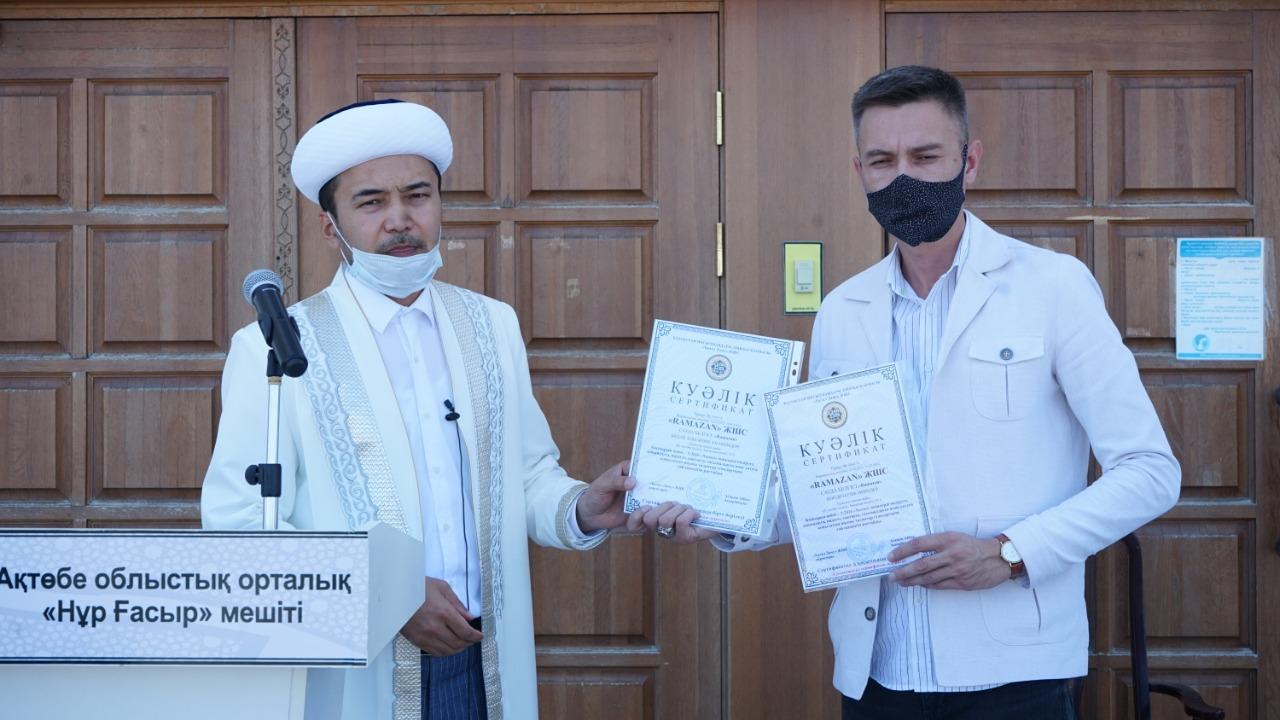 Ақтөбе: 3 кәсіпорынға ҚМДБ «Халал» сертификаты берілді