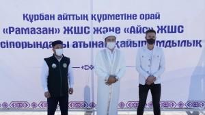 «Рамазан» ЖШС және «Айс» ЖШС 100 отбасыға қайырымдылық жасады