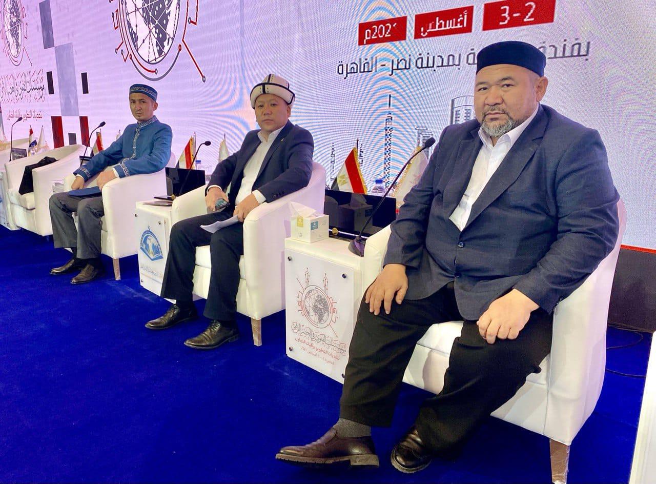 Сансызбай Құрбанұлы Мысырдағы конференцияға қатысты