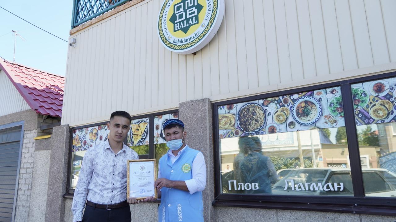 «Kish-mish» кафесі «Халал» сертификатын алды