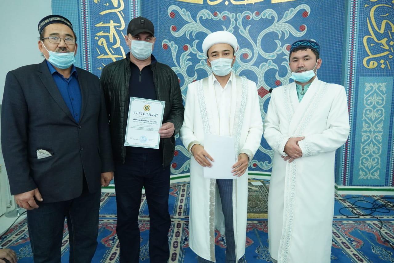 Ақтөбедегі лаваш орталығы «Халал» сертификатын алды